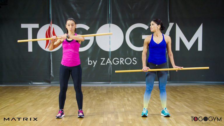 glúteos - fitness