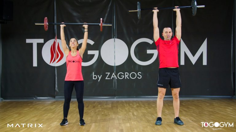 entrenamiento funcional con fuerza
